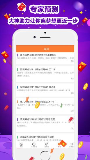 246天天天彩天好彩+资料