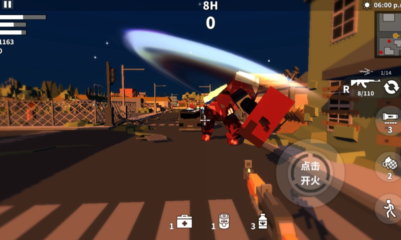 枪手射击之王游戏下载