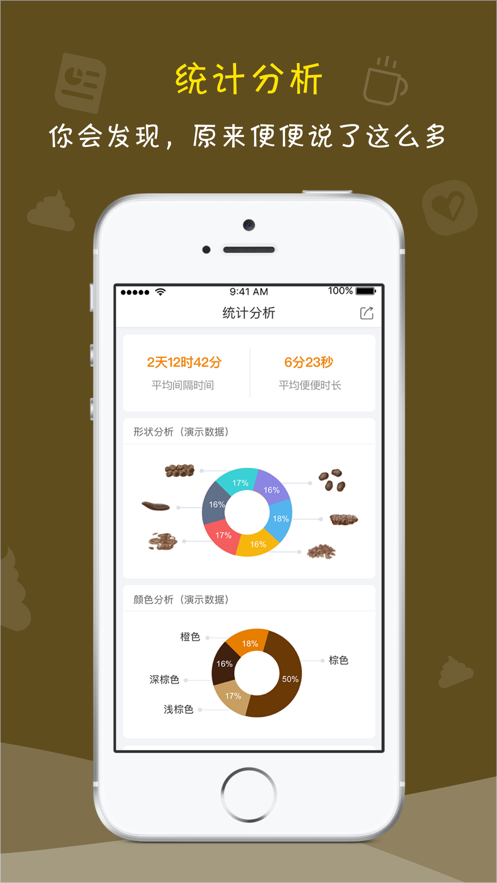 便了么app