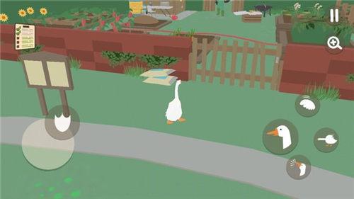 捣蛋鹅大鹅模拟器汉化版