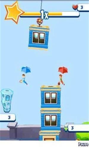都市摩天楼中文版安卓版