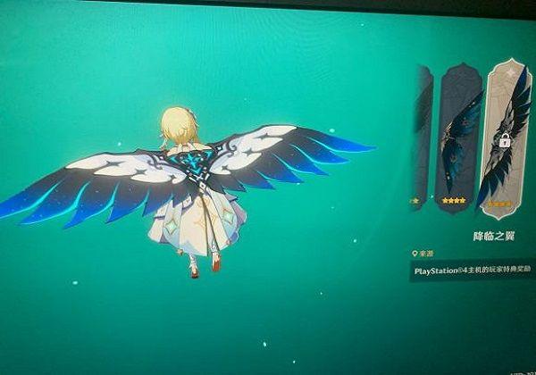 原神PS4翅膀PC上能有吗?答案是不能,【降临之翼】