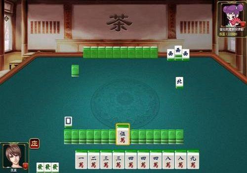 欢乐岛二人麻将怎么玩全部玩法规则