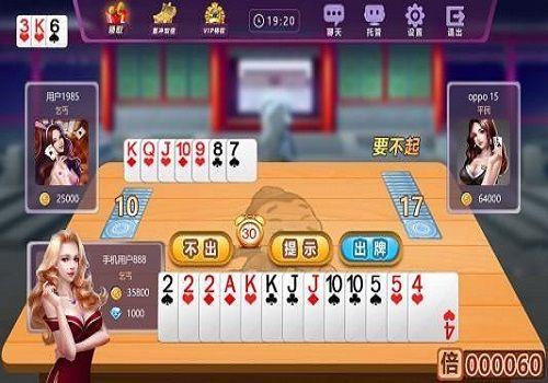 富豪街斗地主怎么玩欢乐岛二人麻将官网游戏