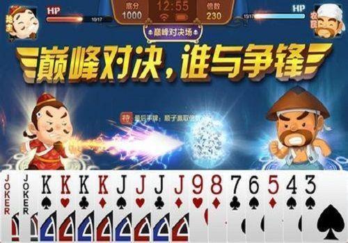 聚焰斗地主老是输怎么办赢牌技巧介绍